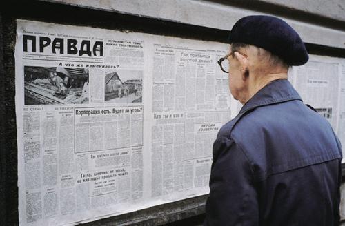 http://76-82.ru/userdata/1144735409_1.jpg